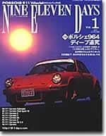 NINE ELEVEN DAYS Vol.1表紙