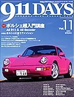 911DAYS Vol.11表紙