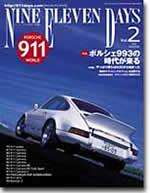 NINE ELEVEN DAYS Vol.2表紙