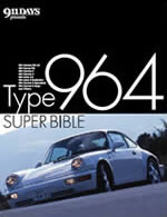 Type964 SUPER BIBLE