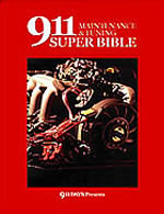 MAINTENANCE & TUNING SUPER BIBLE