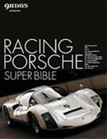 RACING PORSCHE SUPER BIBLE