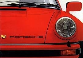 SC_porsche_general_1974-77