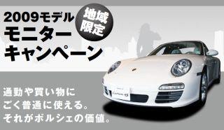 09626_news.jpg