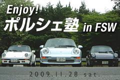 09102_eama.jpg