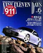 10315_news_2.jpg