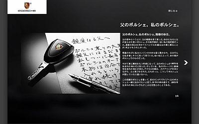 10101_news_a.jpg