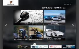 10101_news_b.jpg