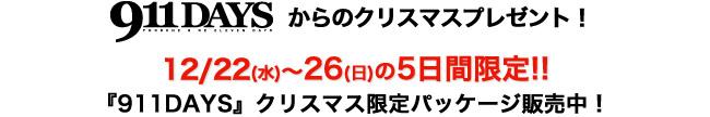 101222_news_2.jpg