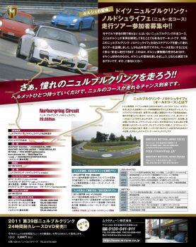110708_news.jpg