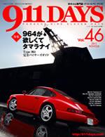 46_hyoushi.jpg