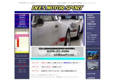 12110_news_dees.jpg