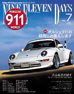 vol.7_hyoushi.jpg