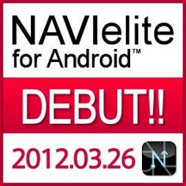 20120322_news.jpg