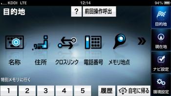 121018_news_2.jpg