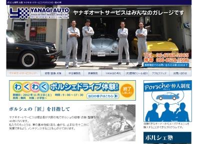 121213_news_3.jpg