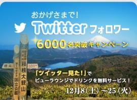 121221_news_3.jpg