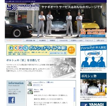 130112_news.jpg