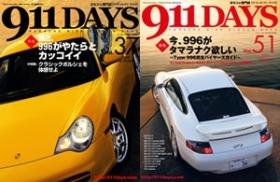 130313_news_package7.jpg