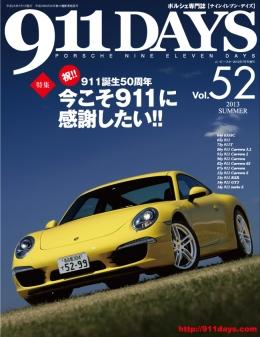 130607_news.jpg