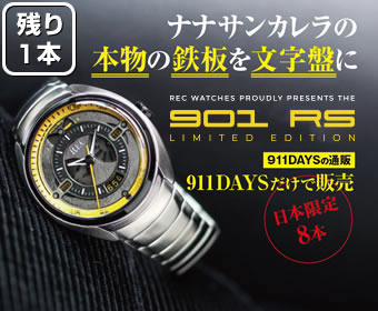 THE 901 Collection「901RS Limited Edition」