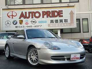 s-09125_autopride.jpg